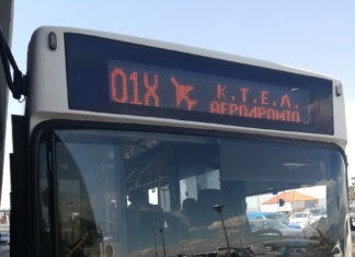 airport bus, express bus, public transportation, thessaloniki