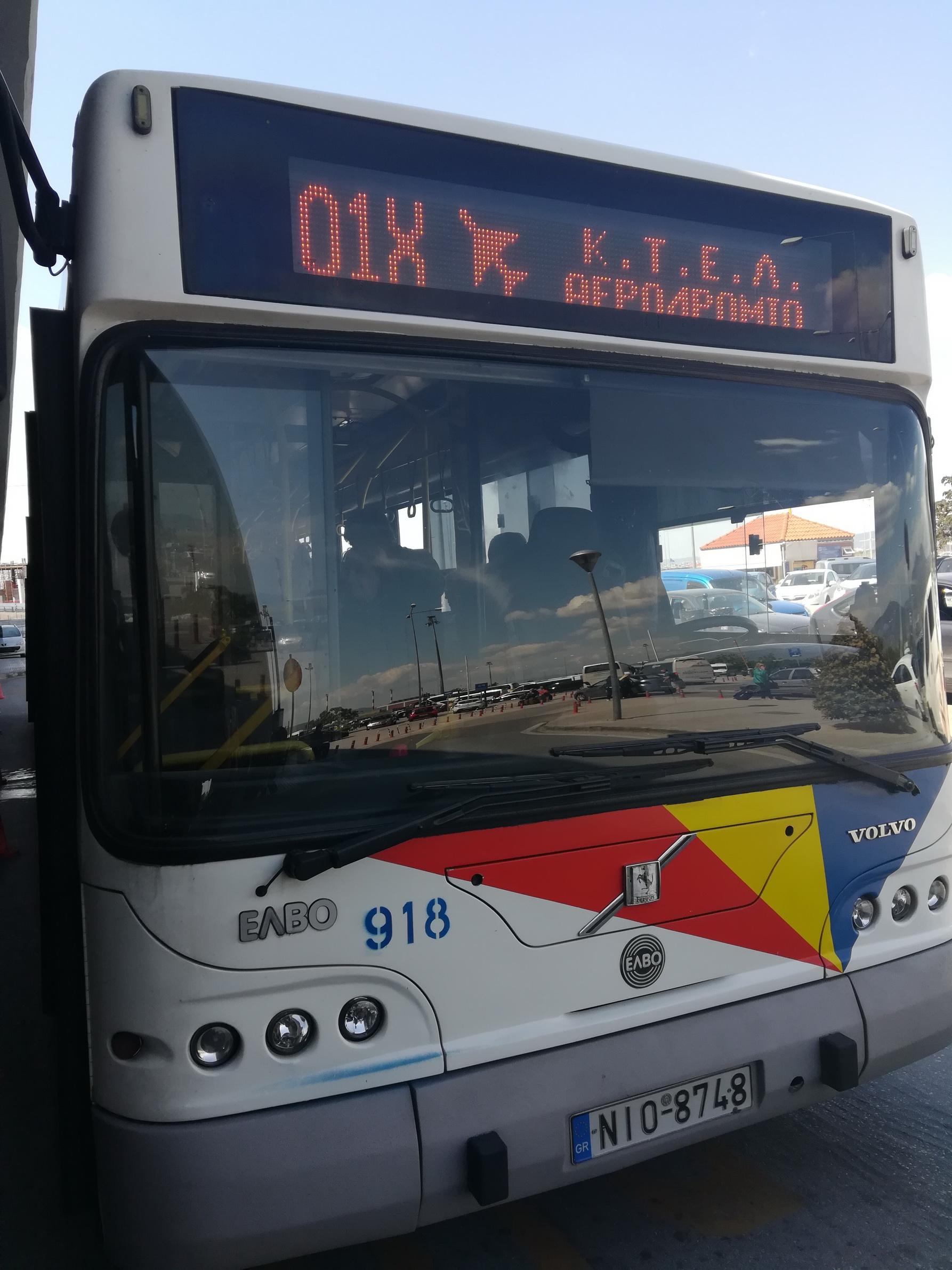 airport bus, express bus, public transportation, thessaloniki