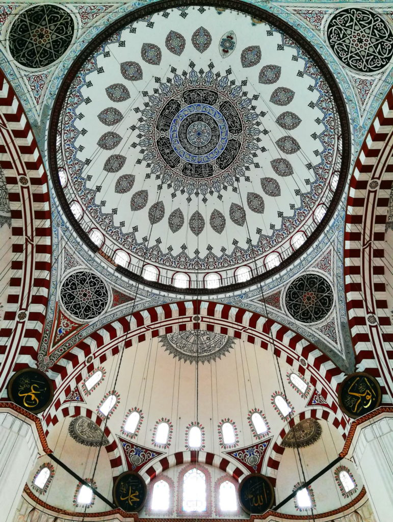 Mimar Sinan-Şehzade Mosque, Interior
