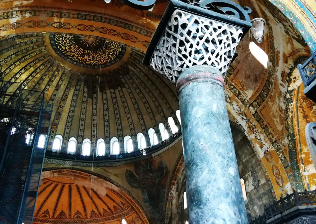 Logos decorates the dome of Agia Sophia