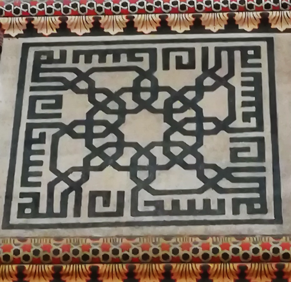 Mosque architecture: At the Şehzade Mosque, an example of Kufi script