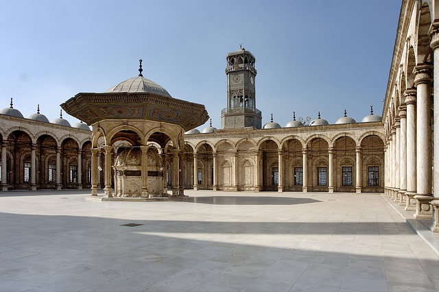 A Mosque Courtyard- Sahn - with a central fountain