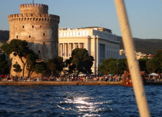 Thessaloniki from the Sea