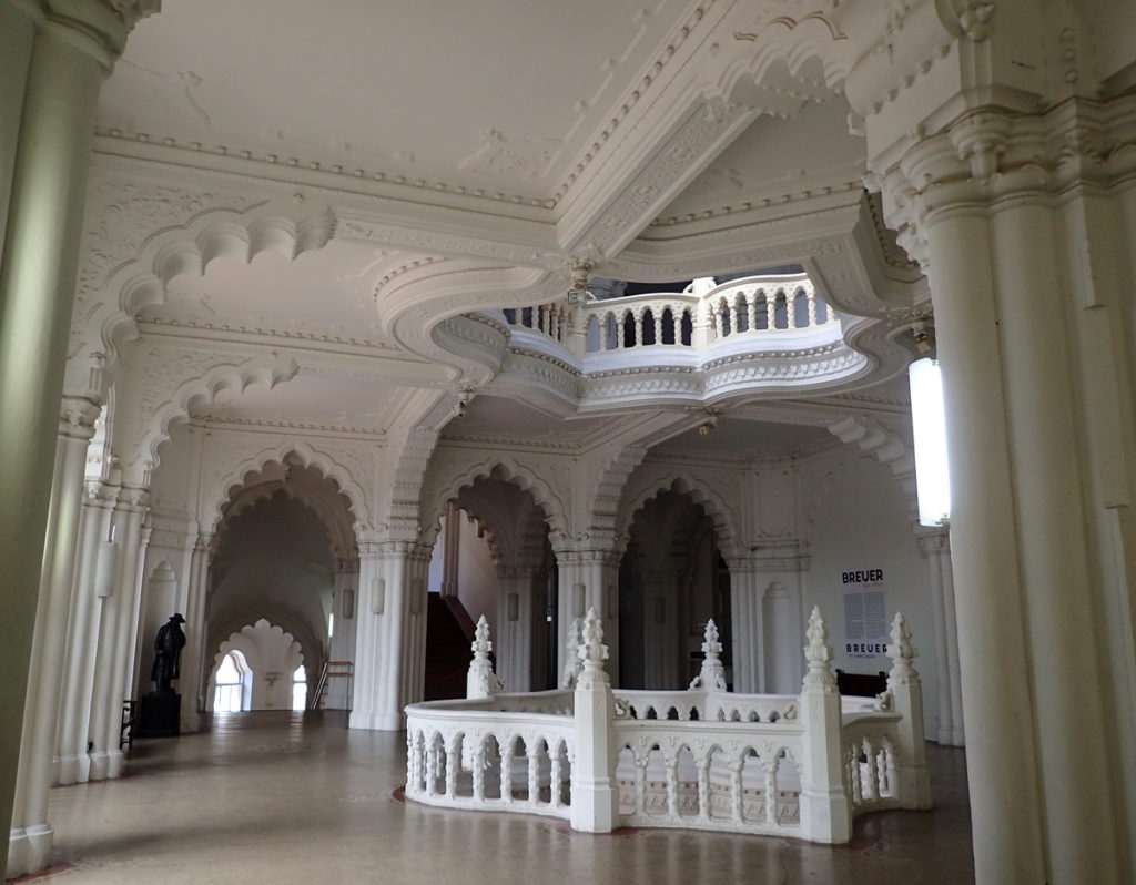 The Museum of Applied Arts - Interior